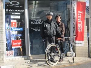 まさだ | 香川県丸亀市の自転車 ...