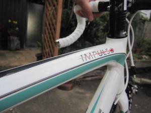 自転車屋 香川 自転車屋 おすすめ : おしゃれさんのBianchi -CYCLAND ...